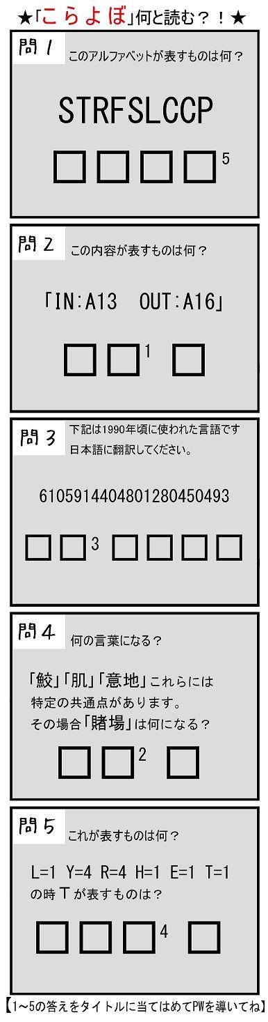 blog_598_01