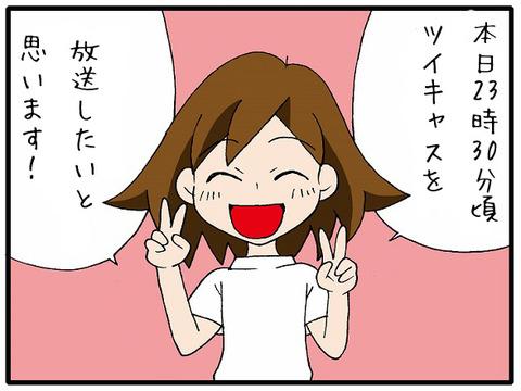 blog_240