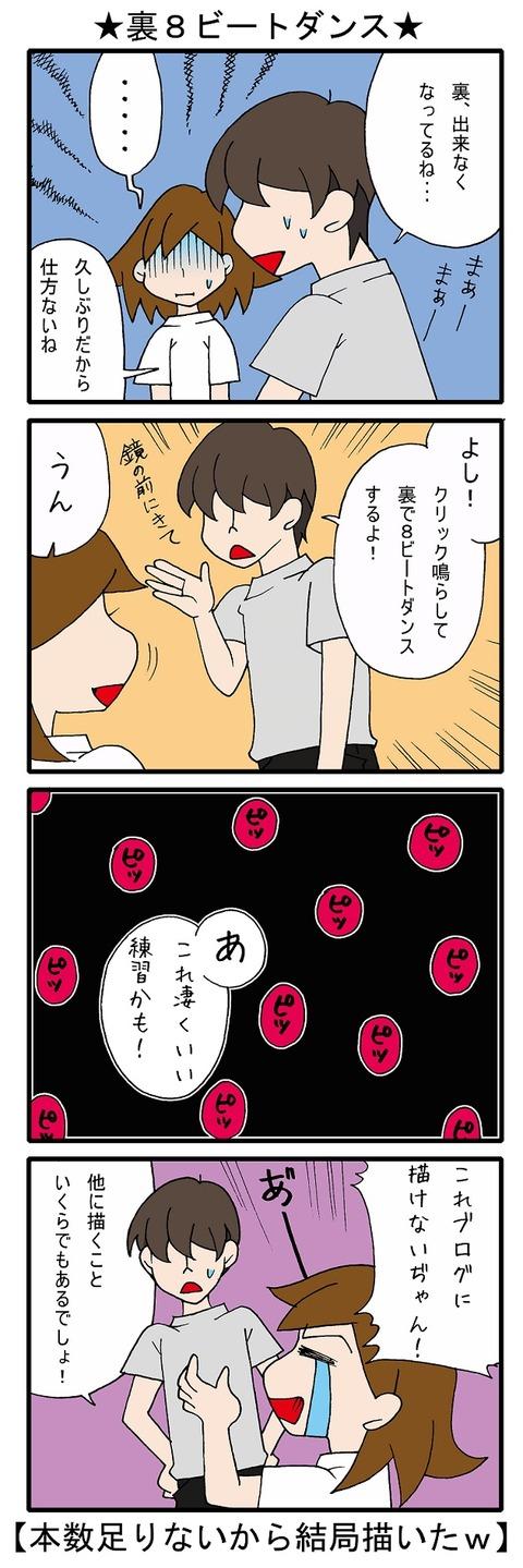 blog_305