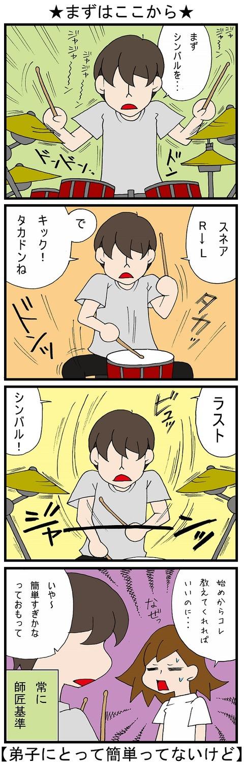 blog_603