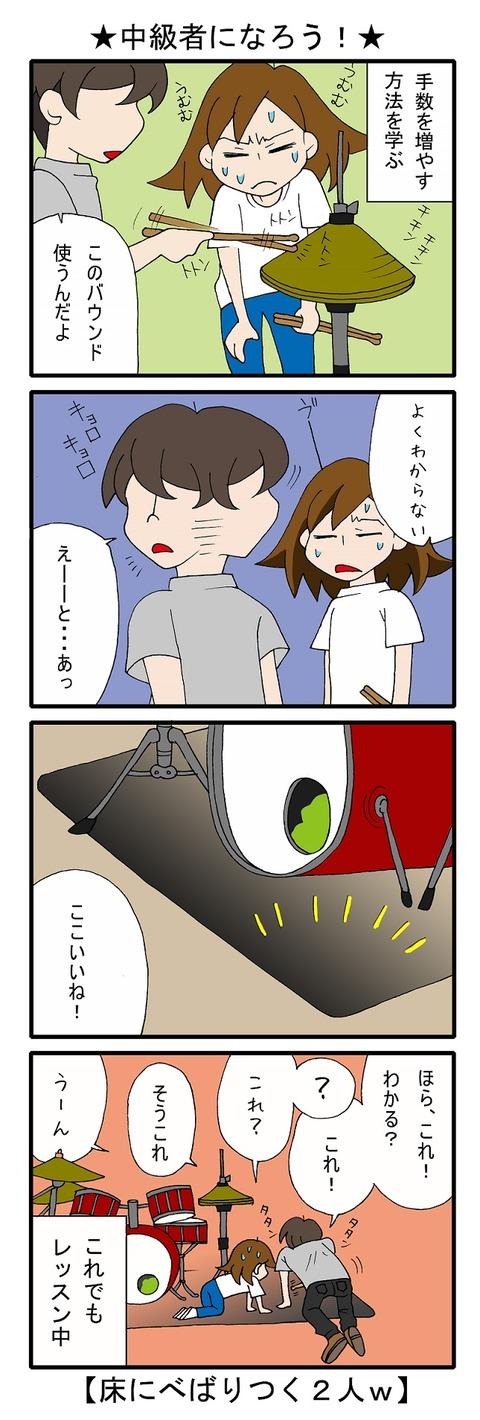 blog_85
