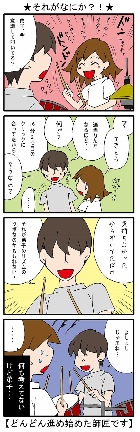blog_236