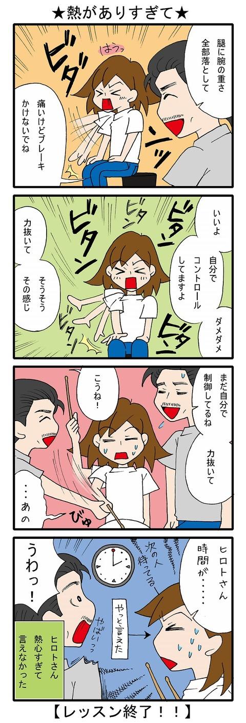 blog_281