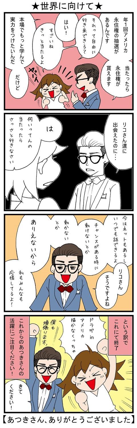 blog_742