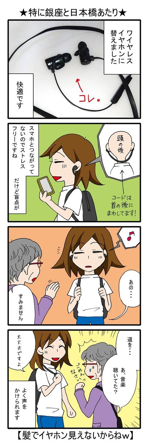 blog_52