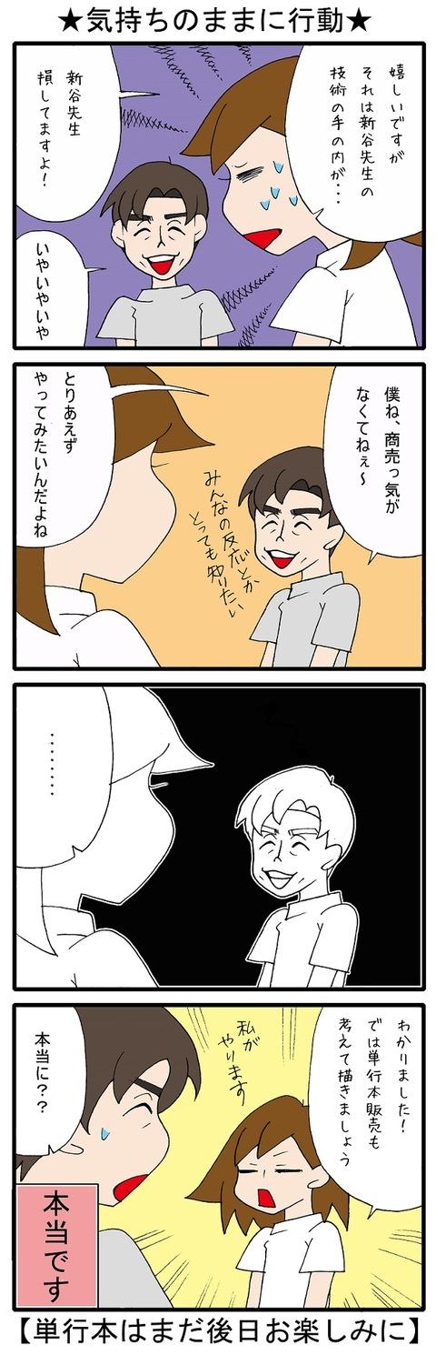 blog_425