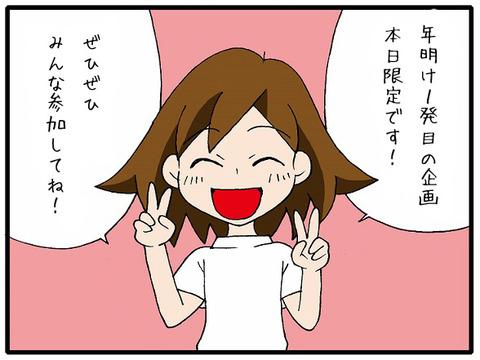 blog_361