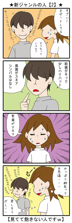 blog_133