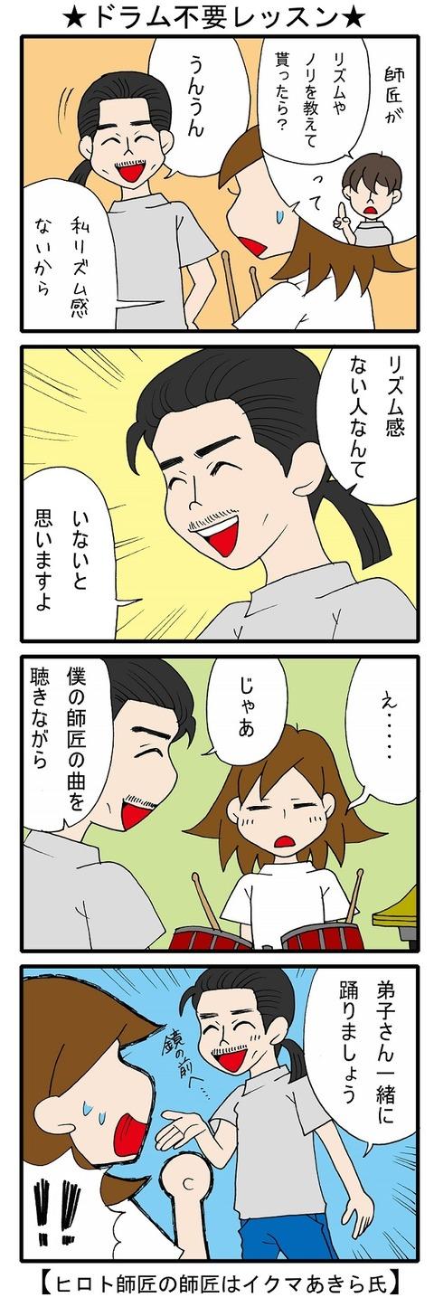 blog_275