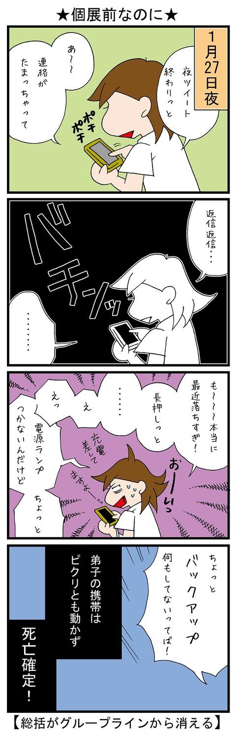 blog_894