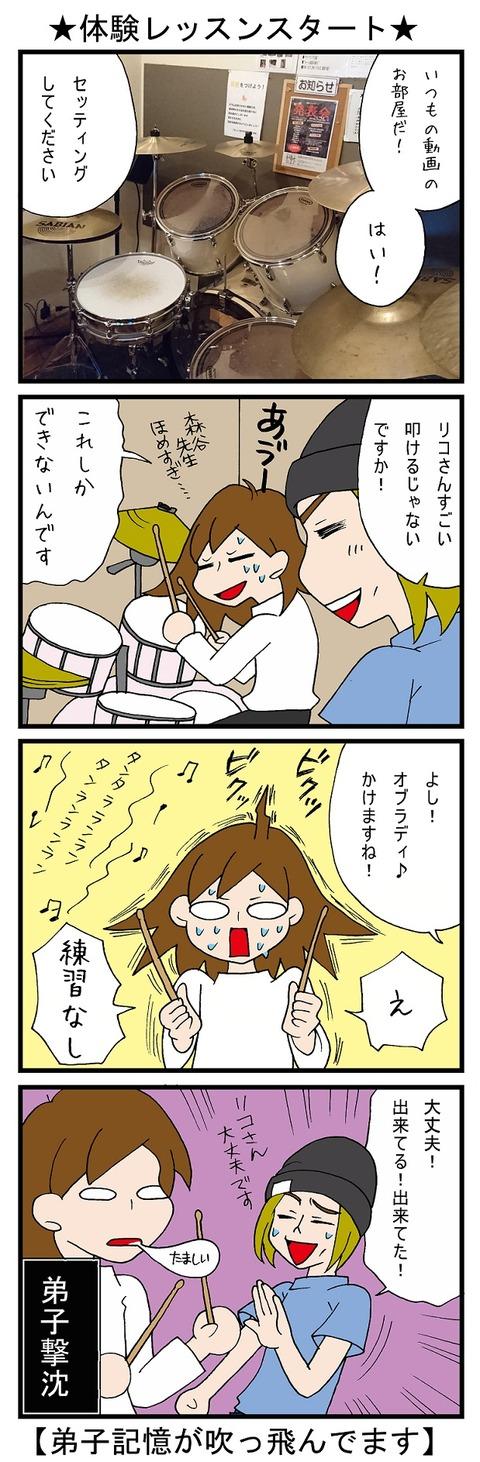 blog_497