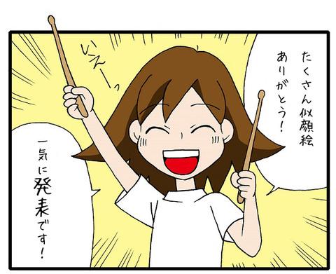 blog_223