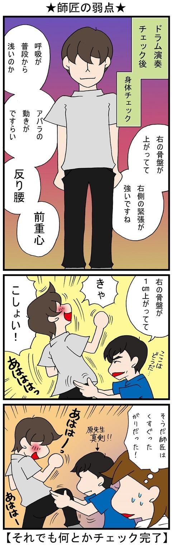 blog_860