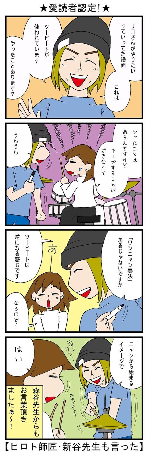 blog_498
