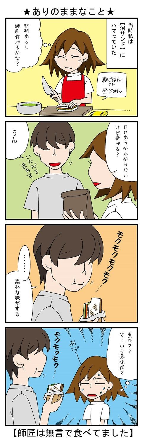 blog_38