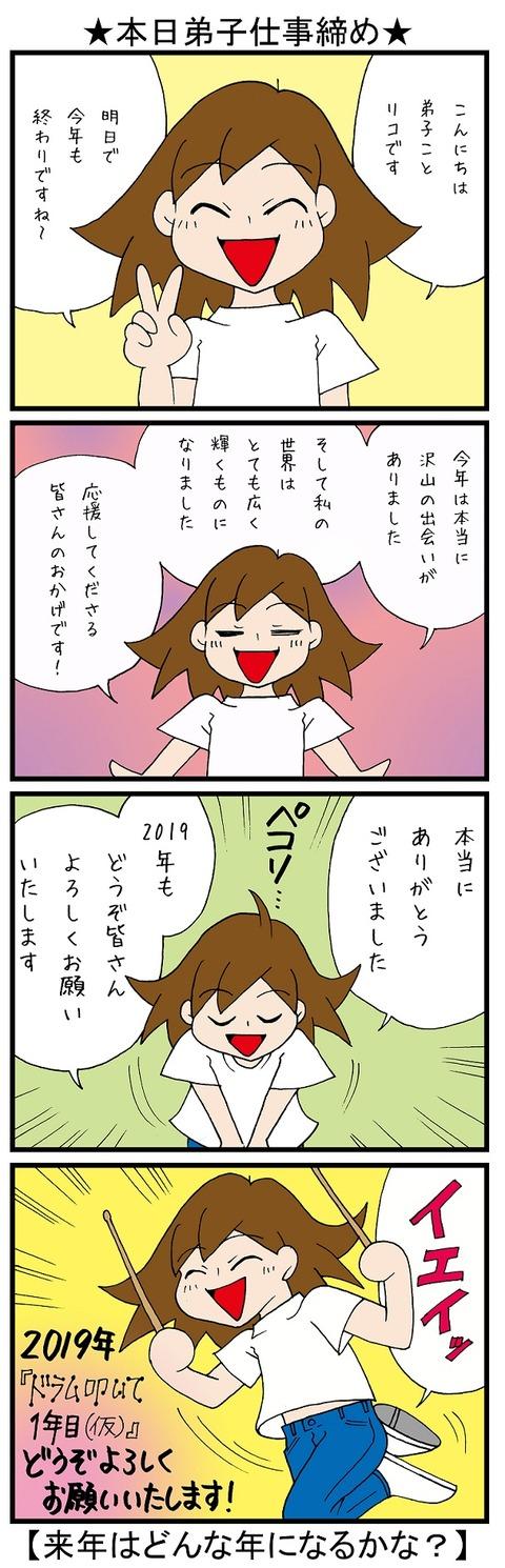 blog_642