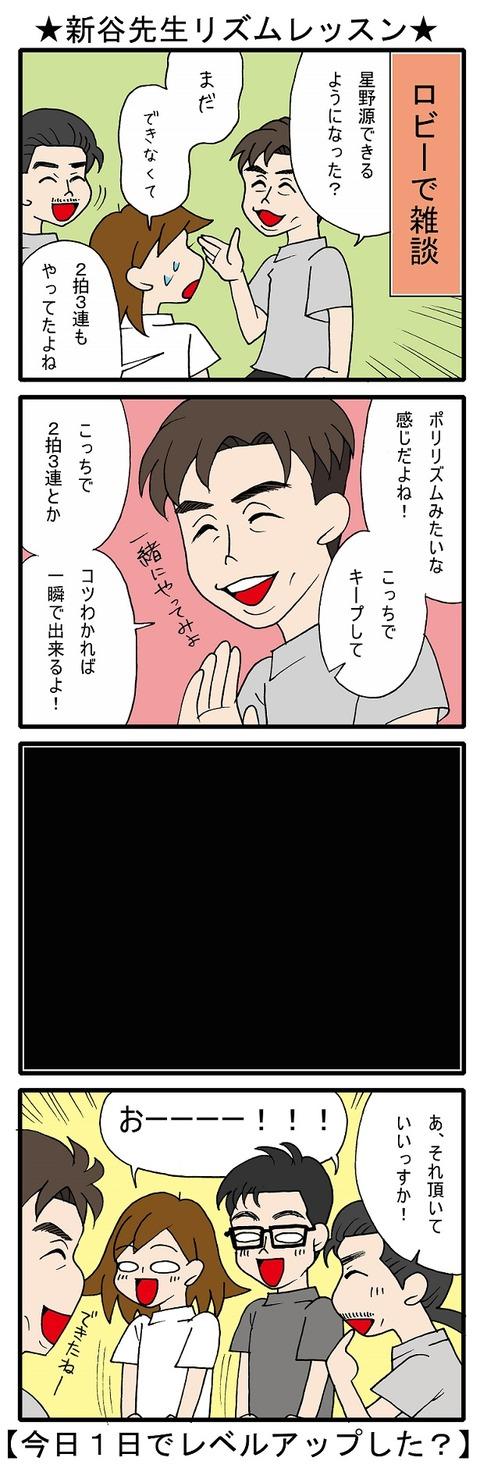 blog_285