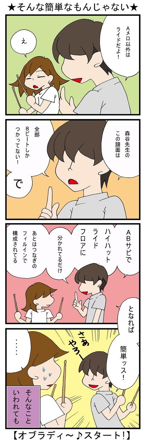 blog_468