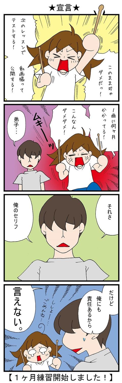 blog_850