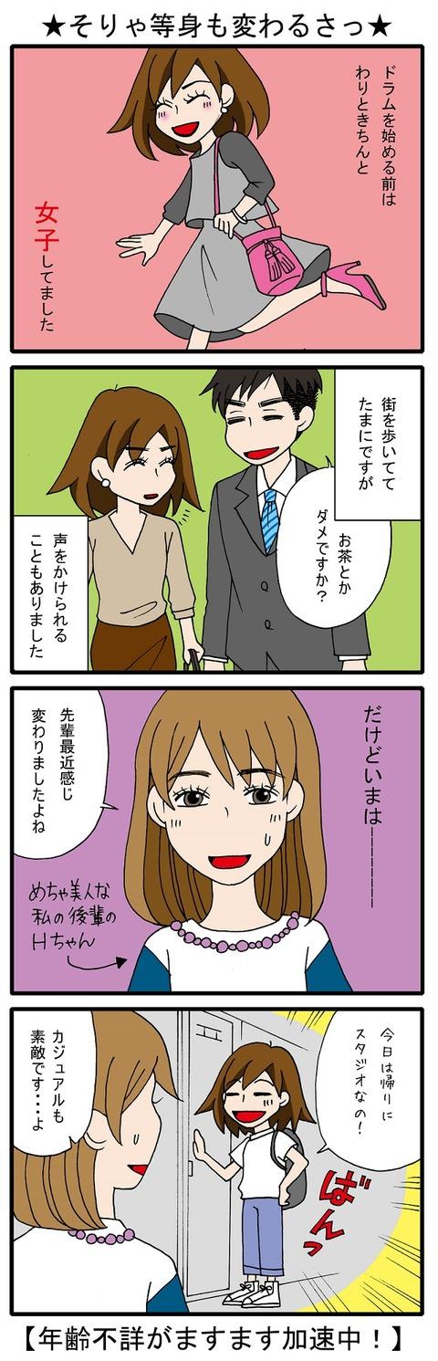 blog_9