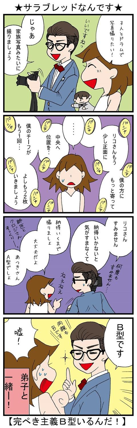 blog_737