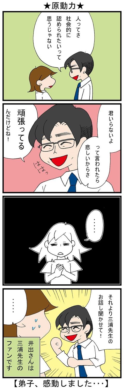 blog_832