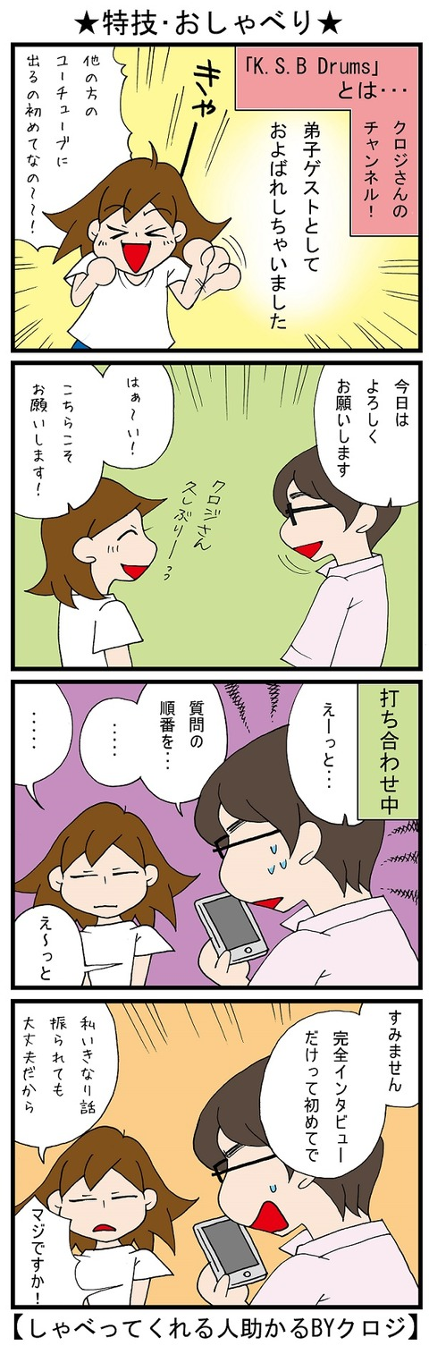 blog_719