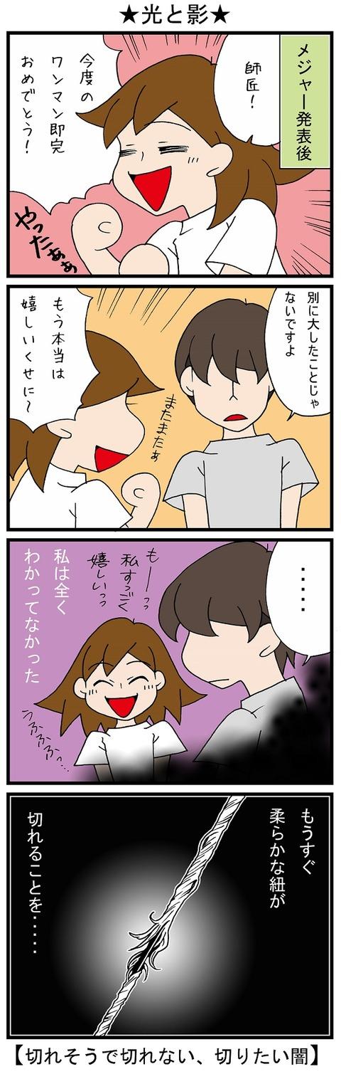 blog_569