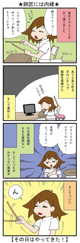blog_386