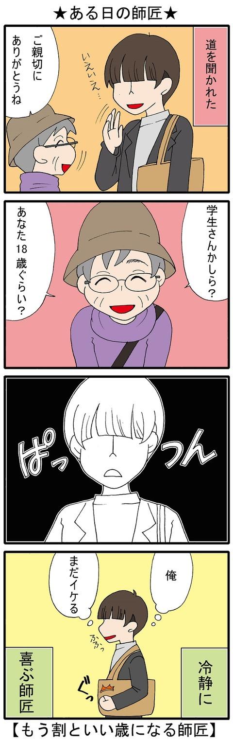 blog_404