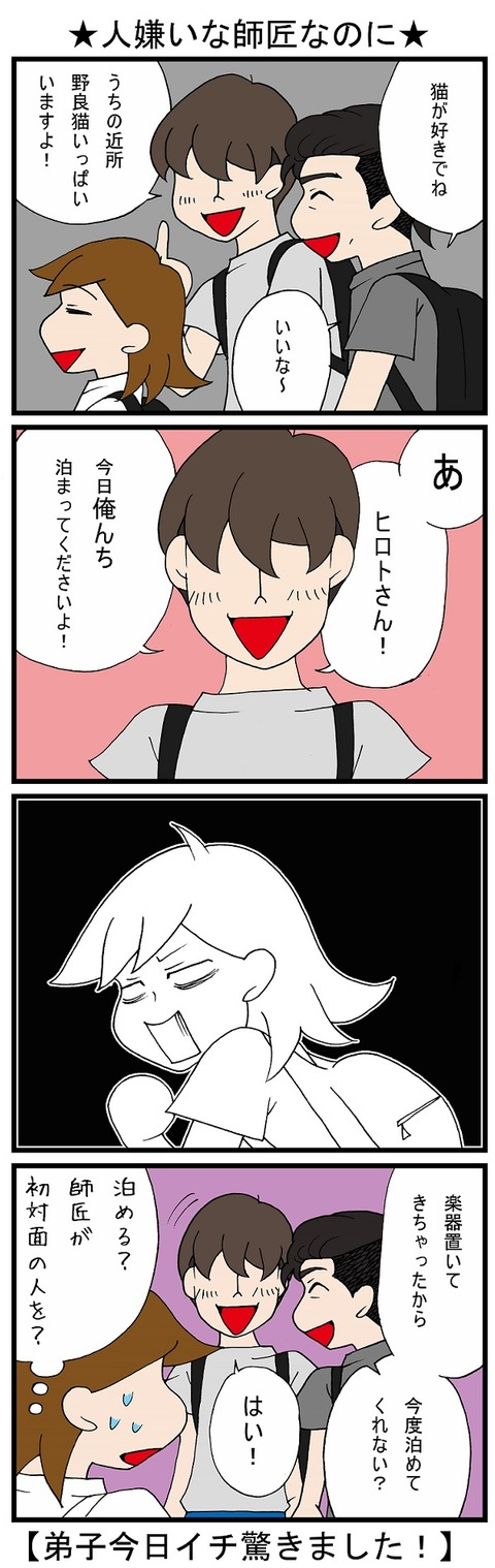 blog_640