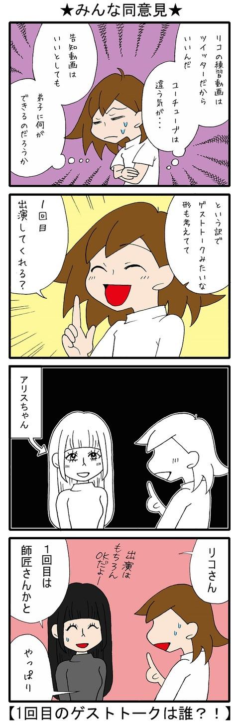 blog_364