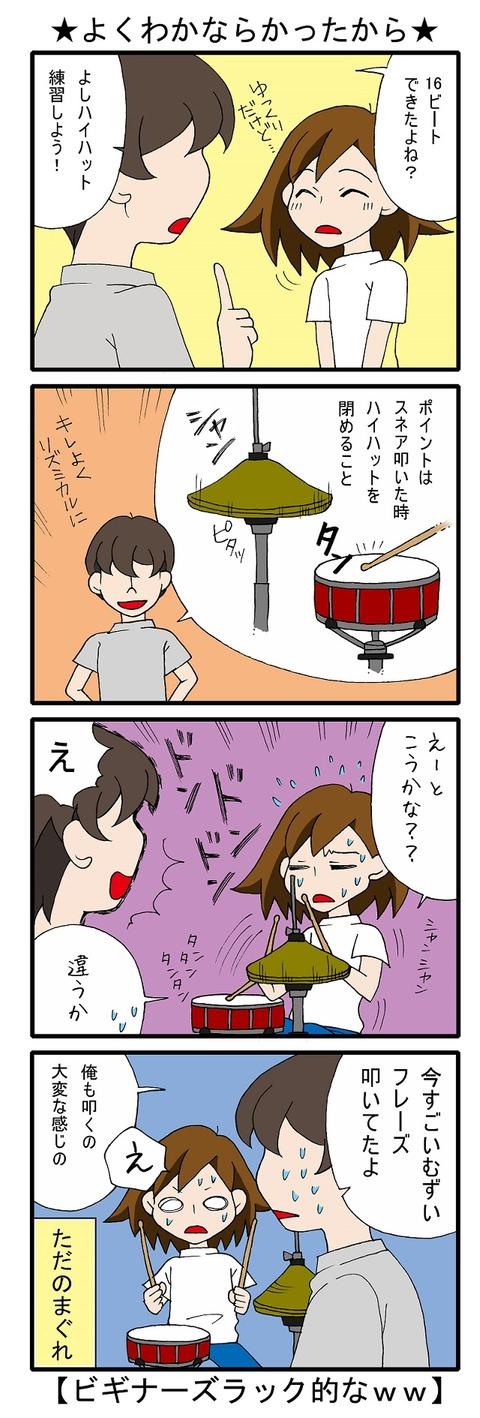 blog_88