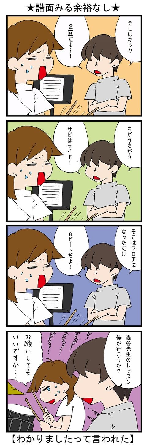blog_465
