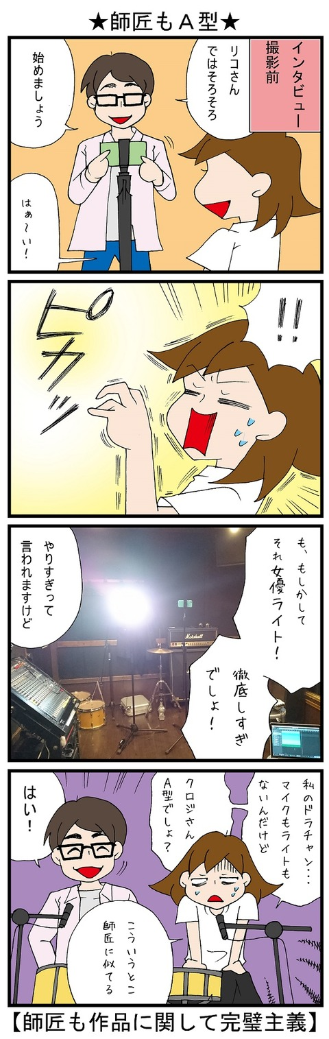 blog_722