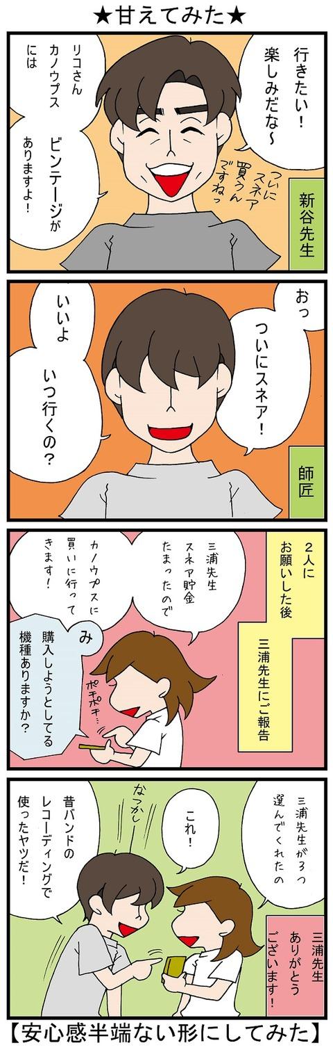 blog_698