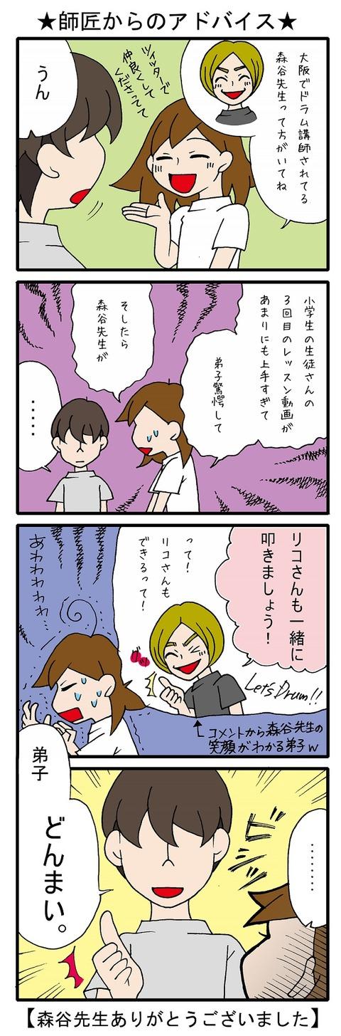 blog_232