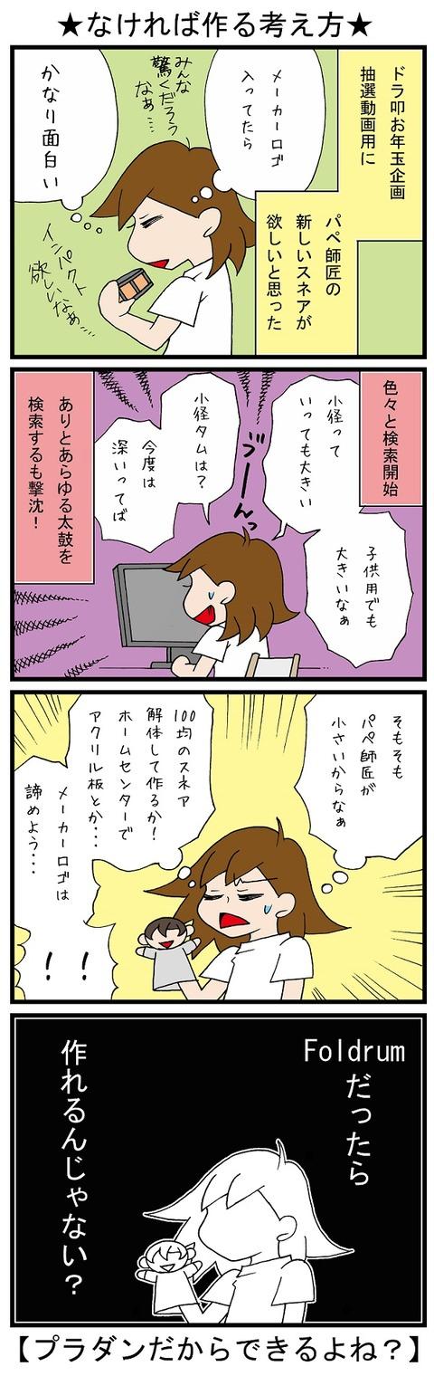 blog_645
