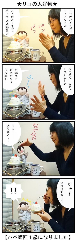 blog_654
