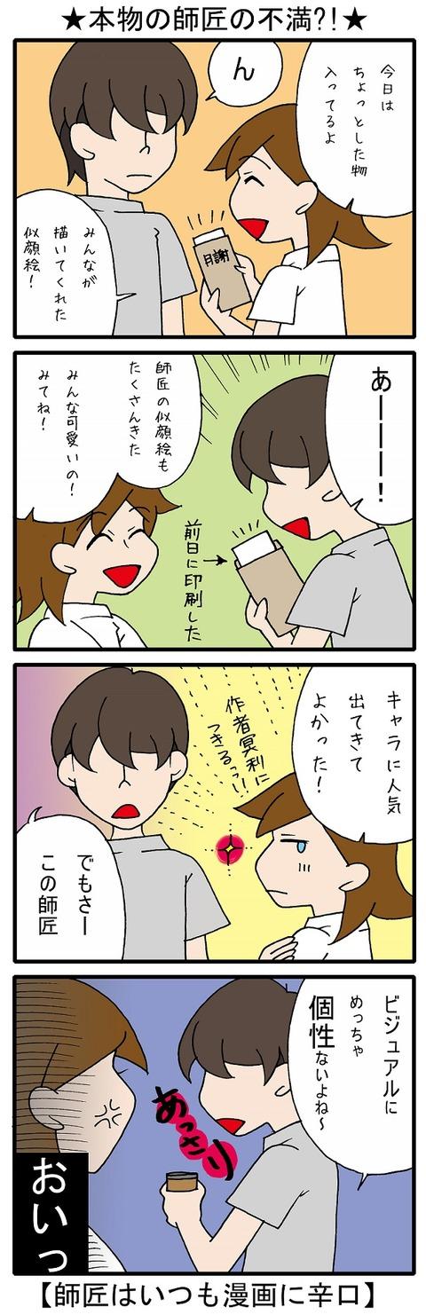 blog_233