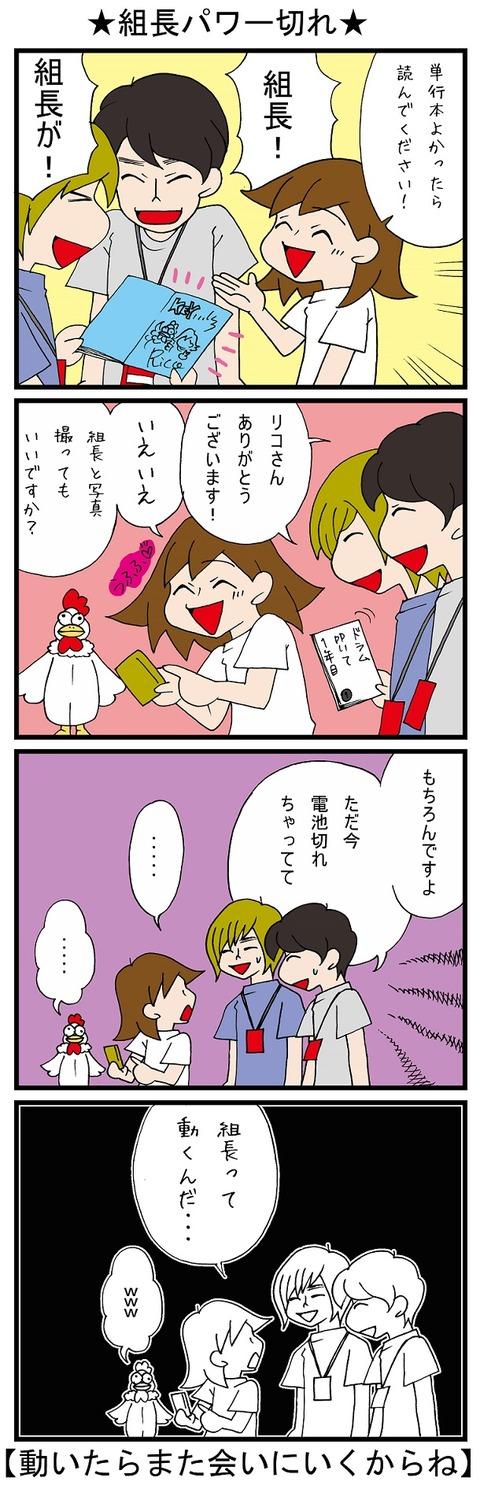 blog_620
