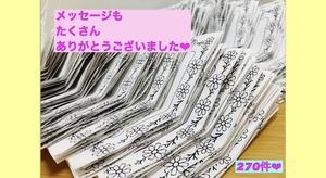 57C2A99E-8CA2-4CA4-9FD3-E9F6D3B7B583