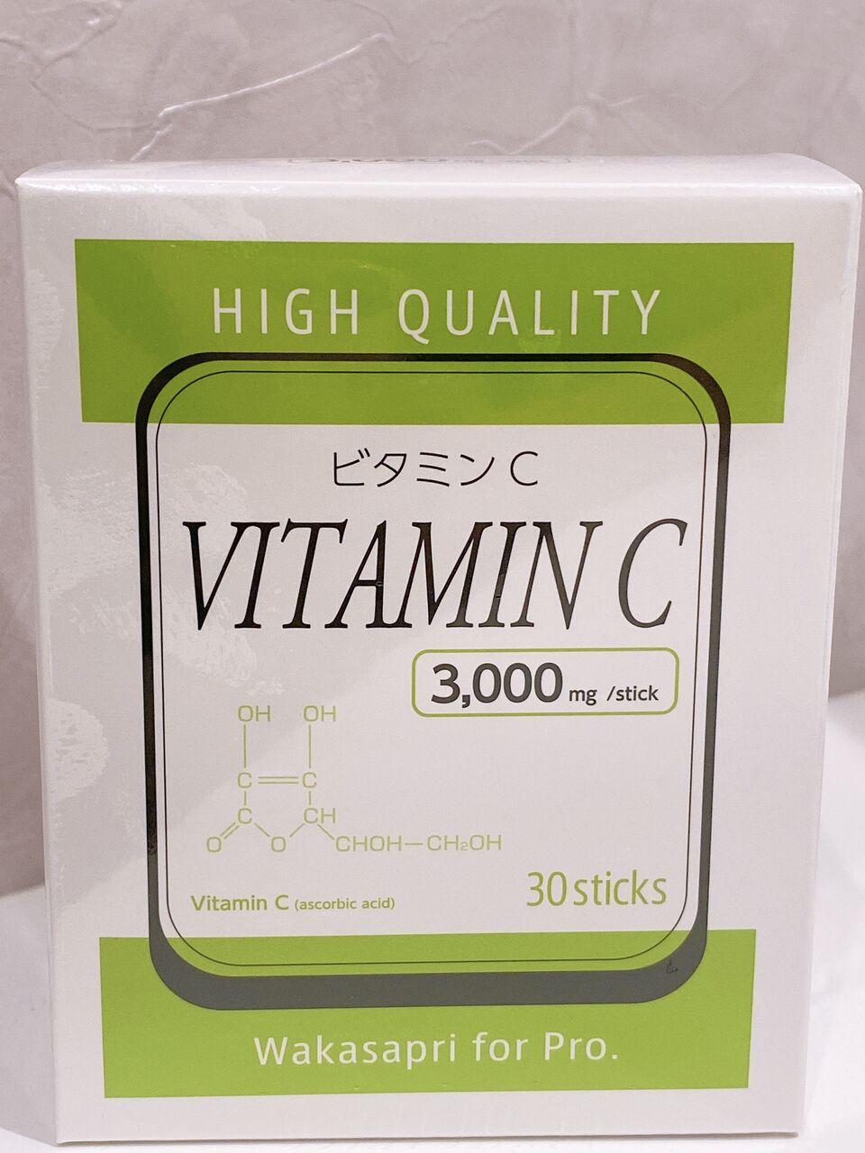 サプリ ビタミン 高 濃度 c