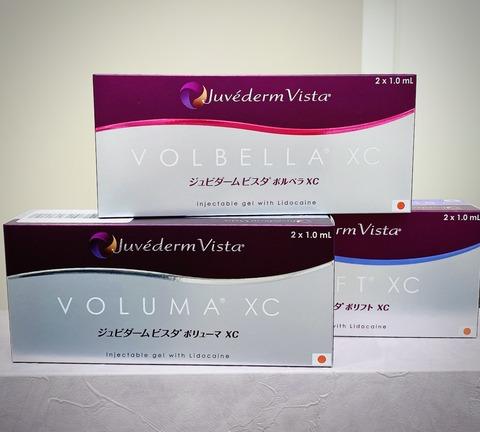 ヒアルロン酸製剤ジュビダームシリーズ