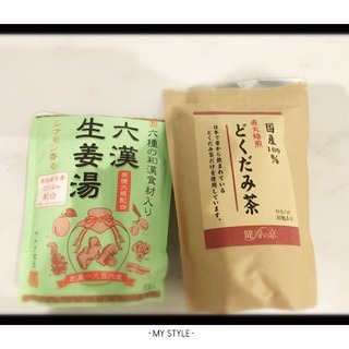 生姜湯&どくだみ茶
