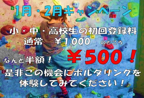 SnapCrab_NoName_2017-1-8_15-42-42_No-00