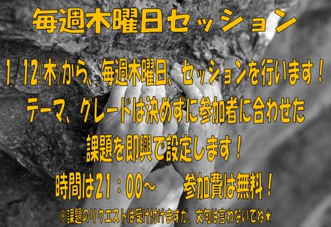 SnapCrab_NoName_2017-1-8_15-30-44_No-00