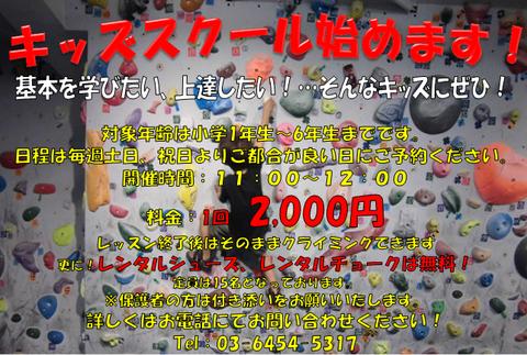 SnapCrab_NoName_2017-7-12_19-16-40_No-00