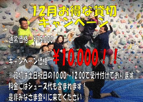 SnapCrab_NoName_2016-11-30_20-14-45_No-00