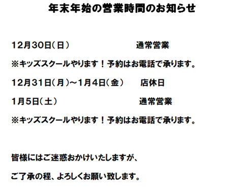 SnapCrab_NoName_2018-12-9_19-37-22_No-00